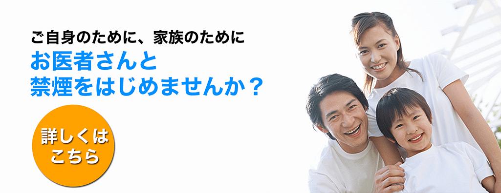 top_banner0